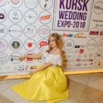 Kursk Wedding Expo-2018_224